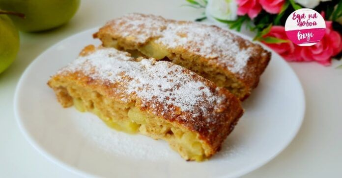 Dietinis pyragas su obuoliais. Mėgaukitės šiuo skanėstu kad ir kasdien!