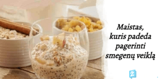 Ką geriausia valgyti pusryčiams, kad pagerintumėte smegenų veiklą?