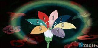Stebuklinga gėlė atsakys, ar lemta išsipildyti jūsų norui!