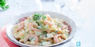 Labai gardžios salotos su krevetėmis, sūriu ir šviežiais agurkais