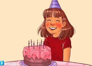 Nepamirškite kiekvienais metais švęsti vaiko gimtadienio! Sužinokite, kodėl tai svarbu