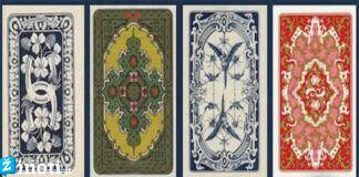 Pasirinkite kortą ir sužinokite, ko artimiausiu metu sulauksite iš likimo