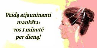 Mankšta, kuri padeda atjauninti veidą. Užteks vos 1 minutės per dieną!