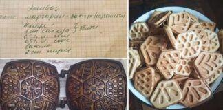Naminiai sausainiai su margarinu. Nostalgiško skonio deliktatesas!