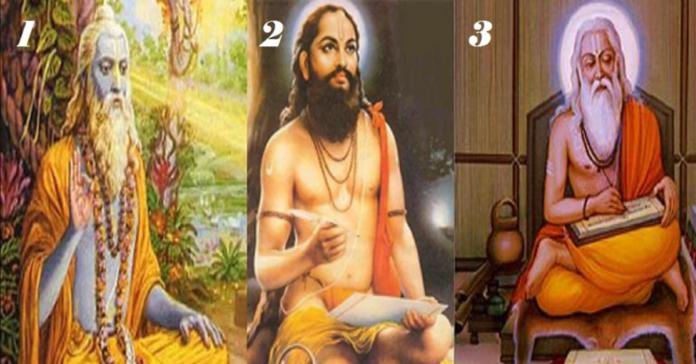Testas: pasirinkite guru ir sužinokite, koks gyvūnas jūsų dvasinis vadovas