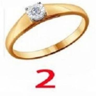 deimantinis žiedas
