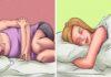 Kodėl kai kurie žmonės negali miegoti ko nors neapsikabinę?