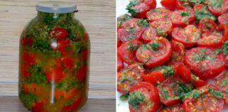 Korėjietiški pomidorai su morkomis ir paprikomis. Mėgausitės visą žiemą