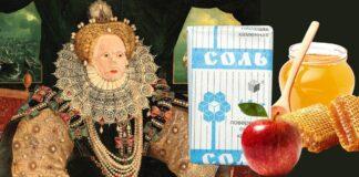 """""""Auksinė"""" veido kaukė, kurią naudojo net karalienė Elžbieta!"""