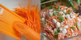 Sultingos morkų ir varškės salotos. Lengva vakarienė jūsų stalui