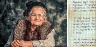 83 metų senolės laiškas draugei. Perskaitykite jį dabar, kol ne vėlu
