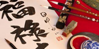 Kinų numerologija: kurie skaičiai atneša sėkmę?