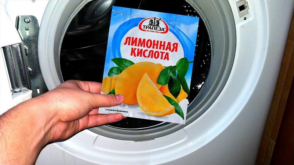 citrinos rūgštis