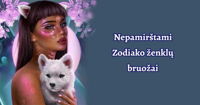 Kokių kiekvieno Zodiako ženklo bruožų neįmanoma pamiršti?